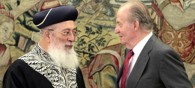 nacionalidad judios sefardies , Juan Carlos I