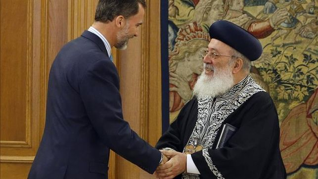 nacionalidad judios sefardies, Felipe VI