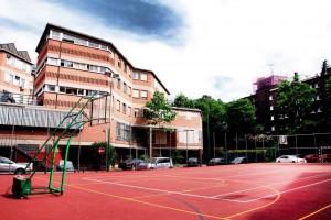 TANDEM summer university residence