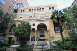 SOROLLA MUSEUM entrance