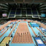 Madrid Sports, Palacio Deportes